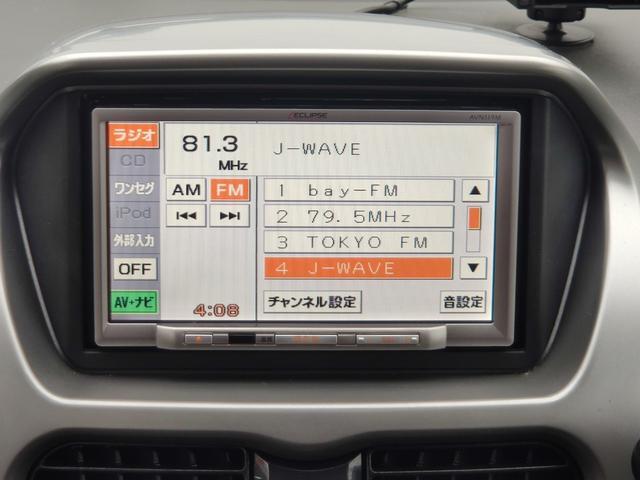 S ターボ ナビ キーレス ETC PVガラス オートAC パワーウインドウ 集中ドアロック ABS エアバック タイミングチェーン 整備保証付(32枚目)