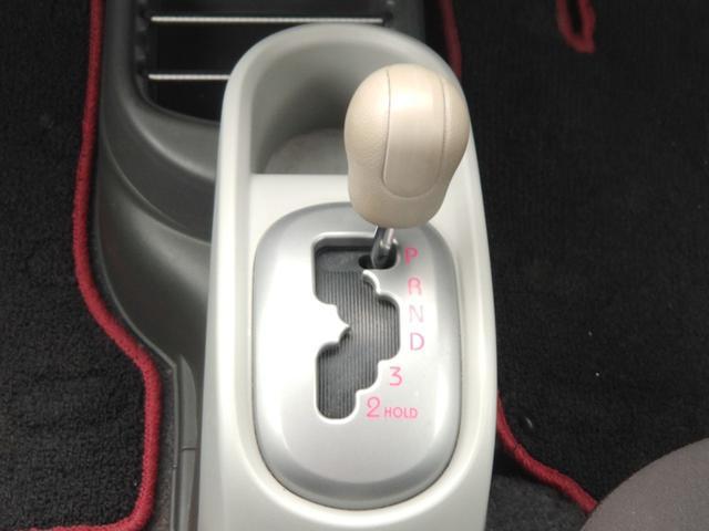S ターボ ナビ キーレス ETC PVガラス オートAC パワーウインドウ 集中ドアロック ABS エアバック タイミングチェーン 整備保証付(33枚目)