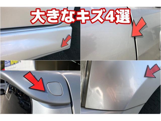 FX-Sリミテッド ナビ スマートキー 14AW バイザー PVガラス 電格ミラー ベンチシート 取説 記録簿 エアバック イモビライザー タイミングチェーン 整備保証付(6枚目)