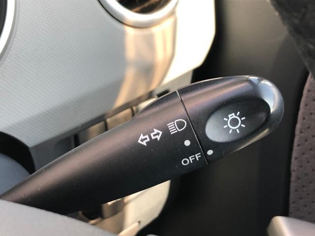 FX-Sリミテッド ナビ スマートキー 14AW バイザー PVガラス 電格ミラー ベンチシート 取説 記録簿 エアバック イモビライザー タイミングチェーン 整備保証付(36枚目)