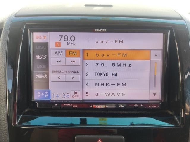 T ターボ ナビ地デジ 両パワスラ スマートキー プッシュスタート 13AW ETC HID オートAC バイザー PVガラス ベンチシート ABS イモビライザー タイミングチェーン 整備保証付(35枚目)