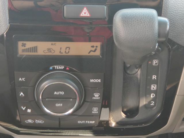 T ターボ ナビ地デジ 両パワスラ スマートキー プッシュスタート 13AW ETC HID オートAC バイザー PVガラス ベンチシート ABS イモビライザー タイミングチェーン 整備保証付(36枚目)