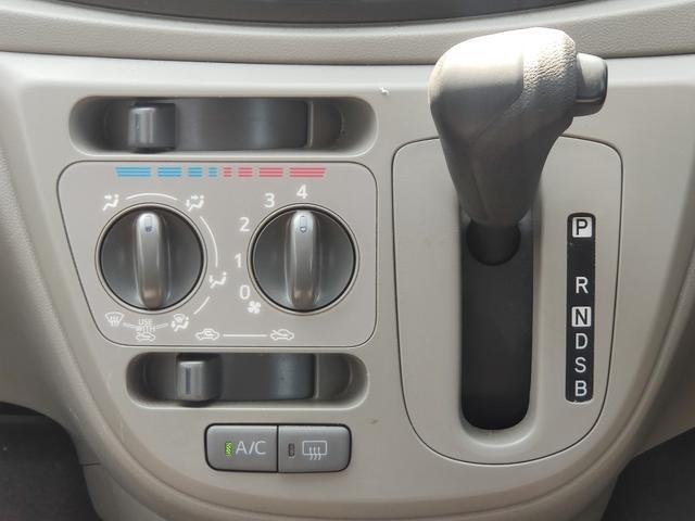 L CD iストップ キーレス パワーウインドウ 集中ドアロック スペアキー ABS エアバック イモビライザー タイミングチェーン 整備保証付(32枚目)