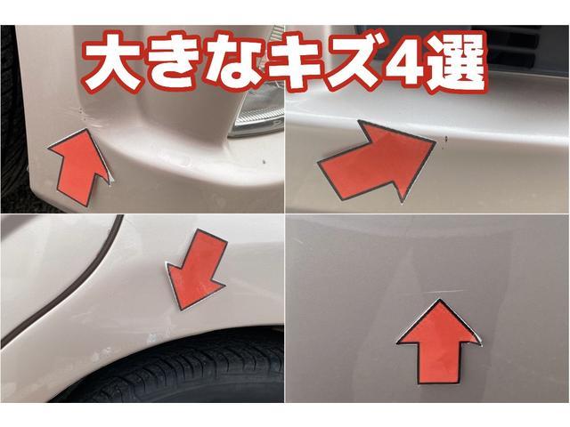 カスタム VS CD キーレス 14AW バイザー PVガラス ウインカーミラー エアコン パワーウィンドウ ベンチシート 集中ドアロック 取説 ABS イモビライザー 整備保証付(6枚目)