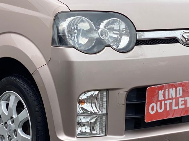 カスタム VS CD キーレス 14AW バイザー PVガラス ウインカーミラー エアコン パワーウィンドウ ベンチシート 集中ドアロック 取説 ABS イモビライザー 整備保証付(21枚目)