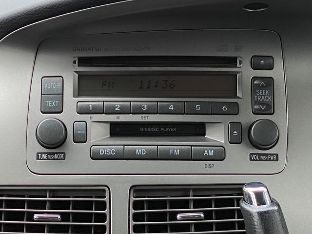 カスタム VS CD キーレス 14AW バイザー PVガラス ウインカーミラー エアコン パワーウィンドウ ベンチシート 集中ドアロック 取説 ABS イモビライザー 整備保証付(31枚目)