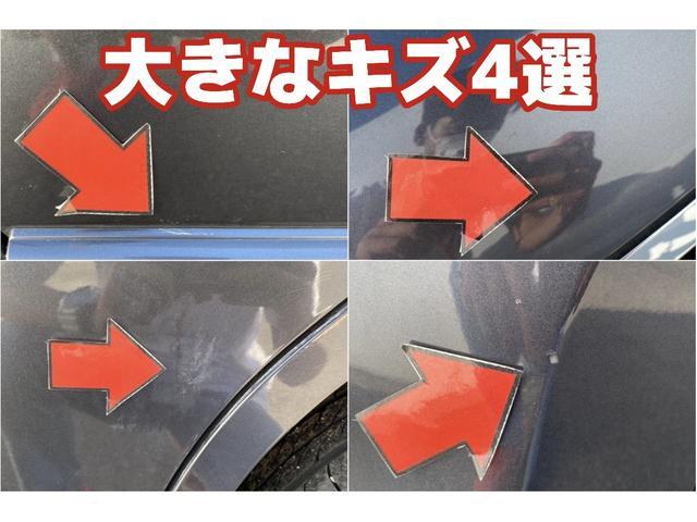 ハイウェイスター ナビ Bカメラ パワスラ スマートキー プッシュスタート 14AW ETC HID オートAC バイザー PVガラス ベンチシート ABS イモビライザー タイミングチェーン 整備保証付(6枚目)