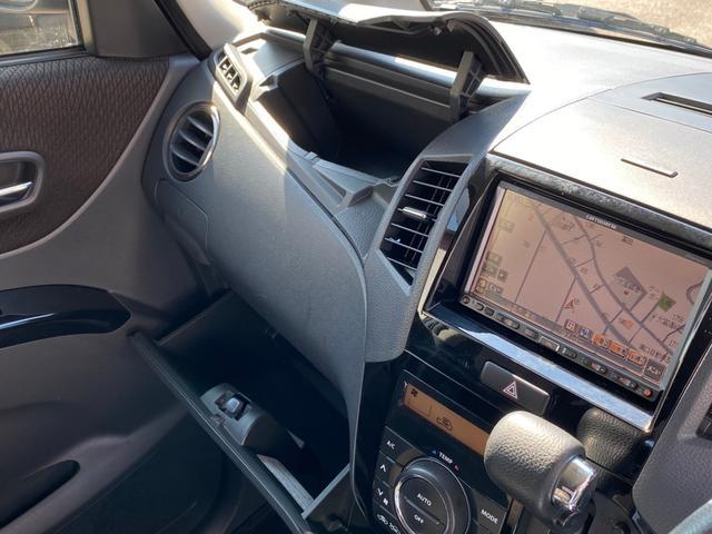 ハイウェイスター ナビ Bカメラ パワスラ スマートキー プッシュスタート 14AW ETC HID オートAC バイザー PVガラス ベンチシート ABS イモビライザー タイミングチェーン 整備保証付(32枚目)