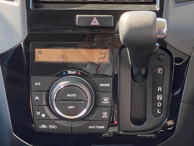 ハイウェイスター ナビ Bカメラ パワスラ スマートキー プッシュスタート 14AW ETC HID オートAC バイザー PVガラス ベンチシート ABS イモビライザー タイミングチェーン 整備保証付(38枚目)