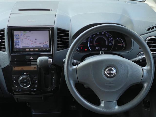 ハイウェイスター ナビ Bluetooth パワスラ スマートキー プッシュスタート 14AW HID オートAC バイザー PVガラス ベンチシート ABS イモビライザー タイミングチェーン 整備保証付(14枚目)