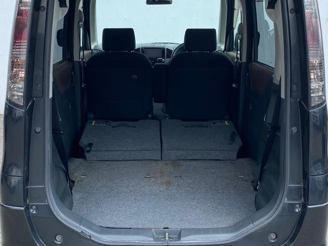 ハイウェイスター ナビ Bluetooth パワスラ スマートキー プッシュスタート 14AW HID オートAC バイザー PVガラス ベンチシート ABS イモビライザー タイミングチェーン 整備保証付(21枚目)