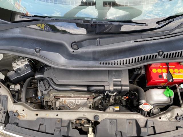 ハイウェイスター ナビ Bluetooth パワスラ スマートキー プッシュスタート 14AW HID オートAC バイザー PVガラス ベンチシート ABS イモビライザー タイミングチェーン 整備保証付(28枚目)