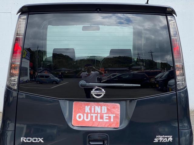 ハイウェイスター ナビ Bluetooth パワスラ スマートキー プッシュスタート 14AW HID オートAC バイザー PVガラス ベンチシート ABS イモビライザー タイミングチェーン 整備保証付(31枚目)