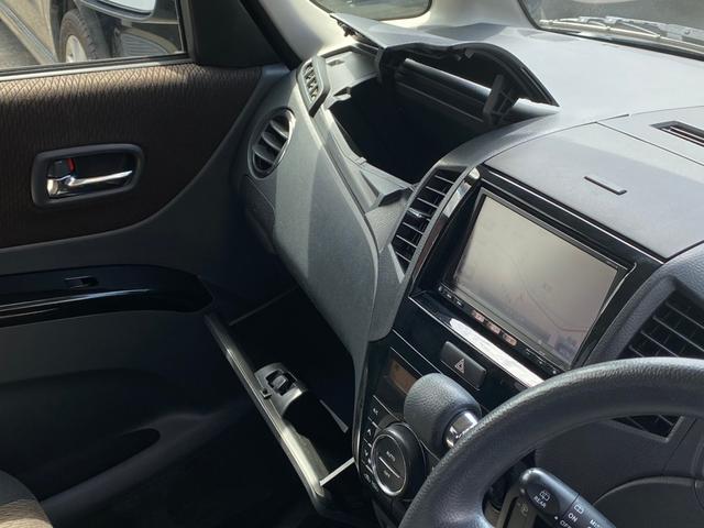 ハイウェイスター ナビ Bluetooth パワスラ スマートキー プッシュスタート 14AW HID オートAC バイザー PVガラス ベンチシート ABS イモビライザー タイミングチェーン 整備保証付(32枚目)