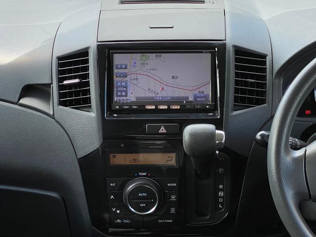 ハイウェイスター ナビ Bluetooth パワスラ スマートキー プッシュスタート 14AW HID オートAC バイザー PVガラス ベンチシート ABS イモビライザー タイミングチェーン 整備保証付(33枚目)