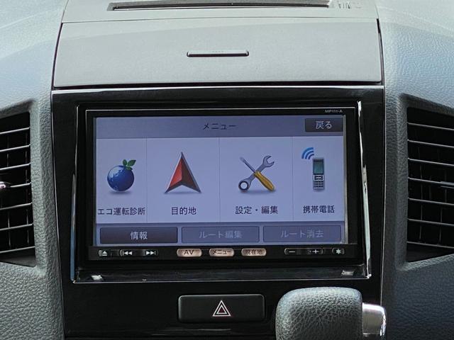 ハイウェイスター ナビ Bluetooth パワスラ スマートキー プッシュスタート 14AW HID オートAC バイザー PVガラス ベンチシート ABS イモビライザー タイミングチェーン 整備保証付(35枚目)