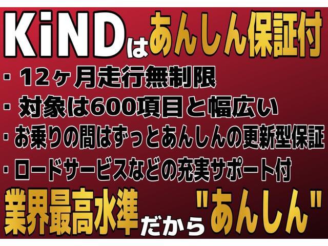 F CD キーレス 14AW バイザー エアコン エアバック 取説 スペアキー イモビライザー 整備保証付(4枚目)