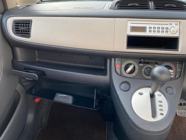 F CD キーレス 14AW バイザー エアコン エアバック 取説 スペアキー イモビライザー 整備保証付(29枚目)