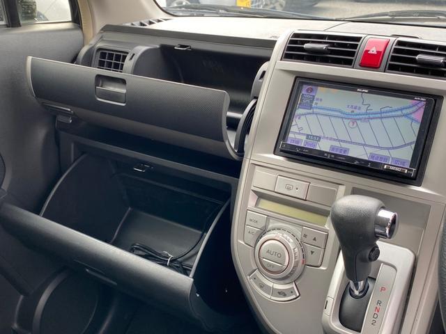 ダイナミック スペシャル ナビ地デジ Bluetooth スマートキー 14AW ETC オートAC バイザー PVガラス ウインカーミラー 集中ドアロック ベンチシート 取説 スペアキー ABS イモビライザー 整備保証付(30枚目)