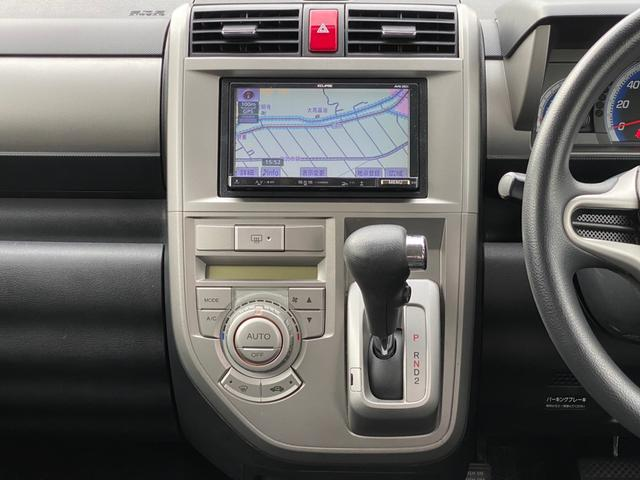 ダイナミック スペシャル ナビ地デジ Bluetooth スマートキー 14AW ETC オートAC バイザー PVガラス ウインカーミラー 集中ドアロック ベンチシート 取説 スペアキー ABS イモビライザー 整備保証付(31枚目)