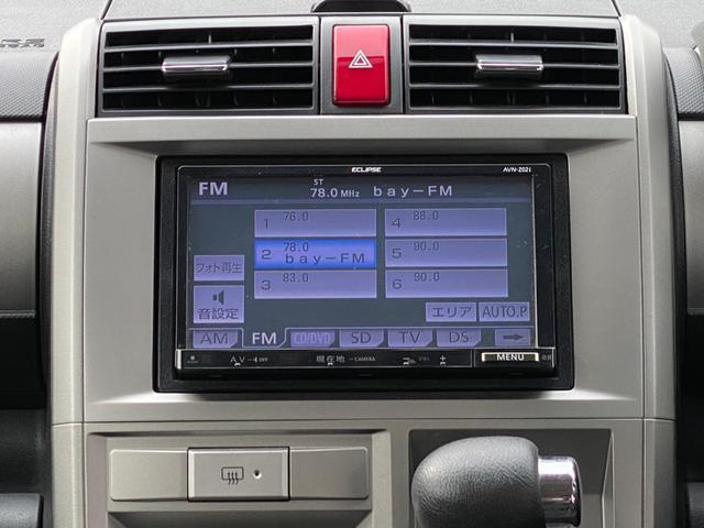 ダイナミック スペシャル ナビ地デジ Bluetooth スマートキー 14AW ETC オートAC バイザー PVガラス ウインカーミラー 集中ドアロック ベンチシート 取説 スペアキー ABS イモビライザー 整備保証付(33枚目)