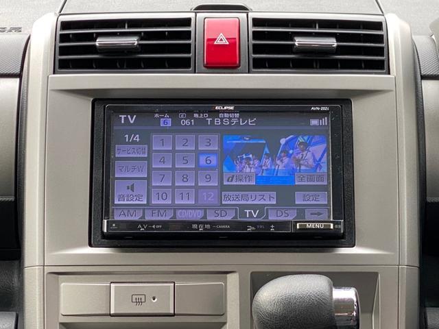 ダイナミック スペシャル ナビ地デジ Bluetooth スマートキー 14AW ETC オートAC バイザー PVガラス ウインカーミラー 集中ドアロック ベンチシート 取説 スペアキー ABS イモビライザー 整備保証付(34枚目)