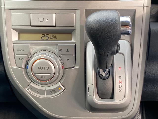 ダイナミック スペシャル ナビ地デジ Bluetooth スマートキー 14AW ETC オートAC バイザー PVガラス ウインカーミラー 集中ドアロック ベンチシート 取説 スペアキー ABS イモビライザー 整備保証付(35枚目)
