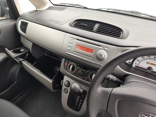 カスタムRスペシャル CD キーレス 14AW ETC PVガラス ウインカーミラー 集中ドアロック エアコン ベンチシート 取説 記録簿 ABS エアバック 整備保証付(29枚目)