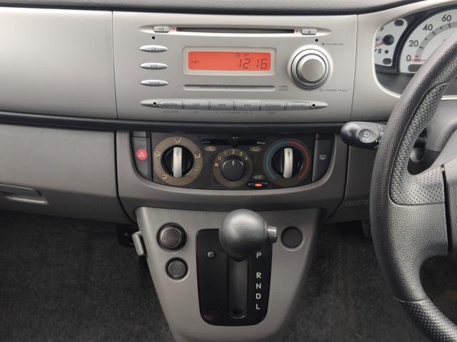 カスタムRスペシャル CD キーレス 14AW ETC PVガラス ウインカーミラー 集中ドアロック エアコン ベンチシート 取説 記録簿 ABS エアバック 整備保証付(30枚目)