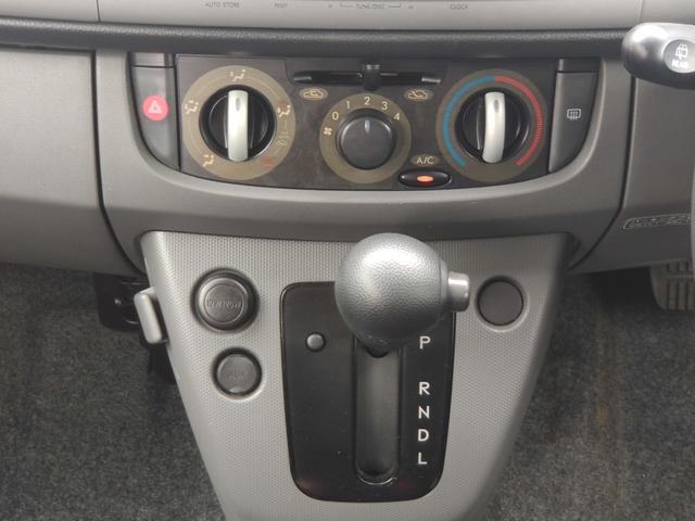 カスタムRスペシャル CD キーレス 14AW ETC PVガラス ウインカーミラー 集中ドアロック エアコン ベンチシート 取説 記録簿 ABS エアバック 整備保証付(32枚目)