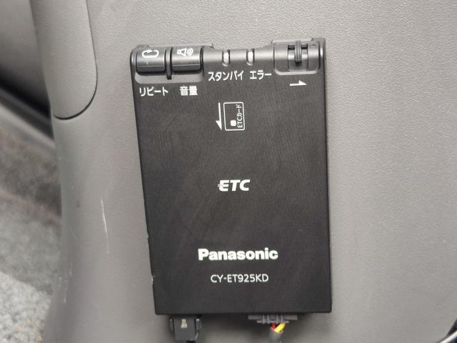 カスタムRスペシャル CD キーレス 14AW ETC PVガラス ウインカーミラー 集中ドアロック エアコン ベンチシート 取説 記録簿 ABS エアバック 整備保証付(40枚目)