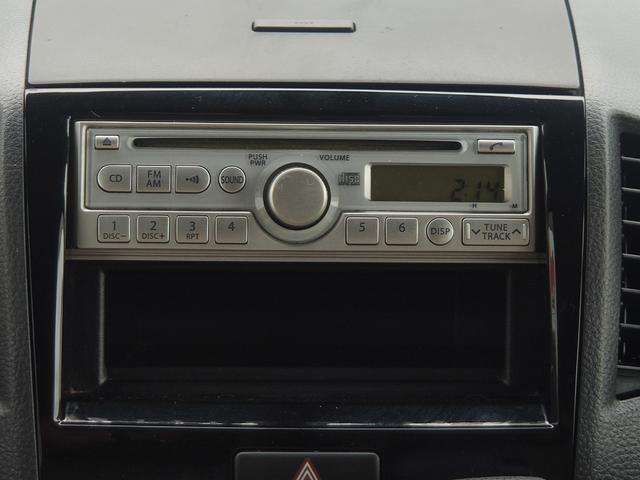 X CD パワスラ スマートキー プッシュスタート ETC オートAC バイザー PVガラス ベンチシート 取説 記録簿 ABS イモビライザー タイミングチェーン 整備保証付(34枚目)
