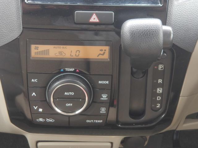 X CD パワスラ スマートキー プッシュスタート ETC オートAC バイザー PVガラス ベンチシート 取説 記録簿 ABS イモビライザー タイミングチェーン 整備保証付(35枚目)