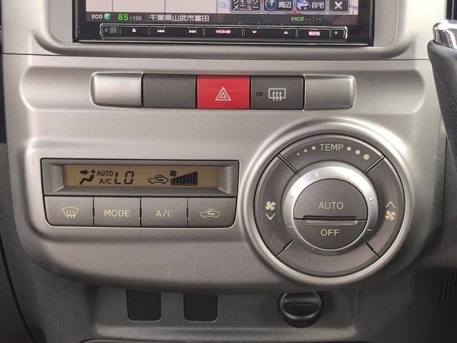カスタムXリミテッド ナビ地デジ Bluetooth パワスラ スマートキー 14AW HID オートAC PVガラス ベンチシート ABS イモビライザー タイミングチェーン 整備保証付(35枚目)