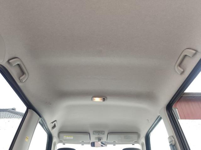 カスタムXリミテッド ナビ地デジ Bluetooth パワスラ スマートキー 14AW HID オートAC PVガラス ベンチシート ABS イモビライザー タイミングチェーン 整備保証付(45枚目)
