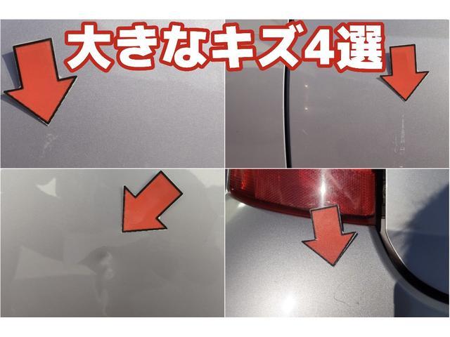 X CD オートAC バイザー PVガラス ウインカーミラー パワーウィンドウ 集中ドアロック 取説 記録簿 ABS エアバック イモビライザー タイミングチェーン 整備保証付(6枚目)