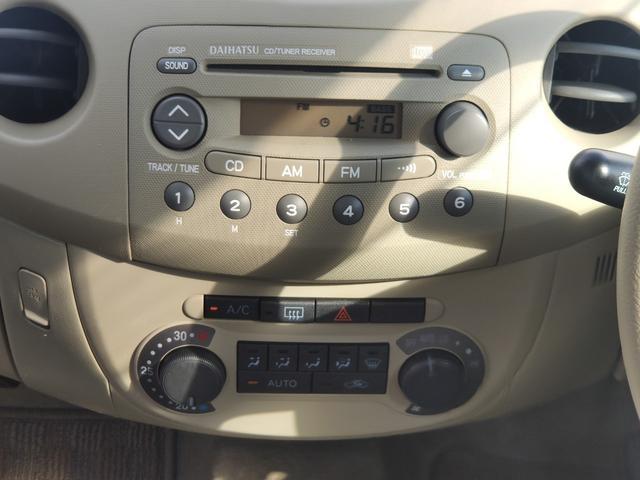 X CD オートAC バイザー PVガラス ウインカーミラー パワーウィンドウ 集中ドアロック 取説 記録簿 ABS エアバック イモビライザー タイミングチェーン 整備保証付(30枚目)