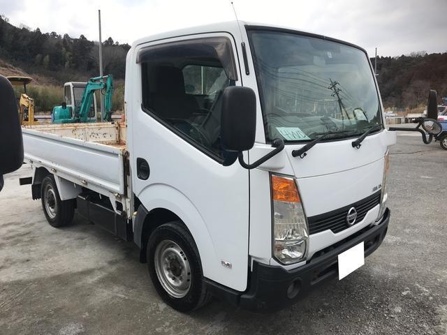 「日産」「アトラストラック」「トラック」「千葉県」の中古車2