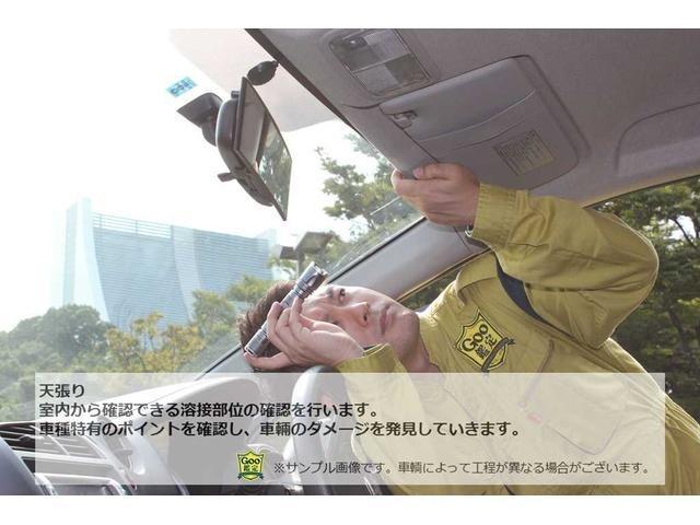 G・Aパッケージ ツートン 運転支援 ナビ Bカメラ HID(46枚目)
