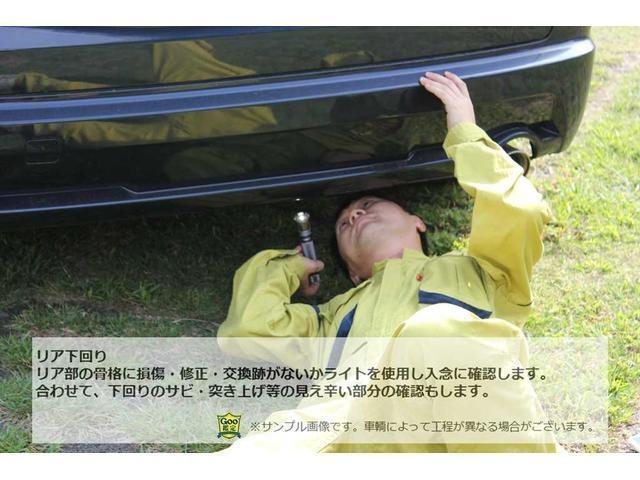 G・Aパッケージ ツートン 運転支援 ナビ Bカメラ HID(48枚目)