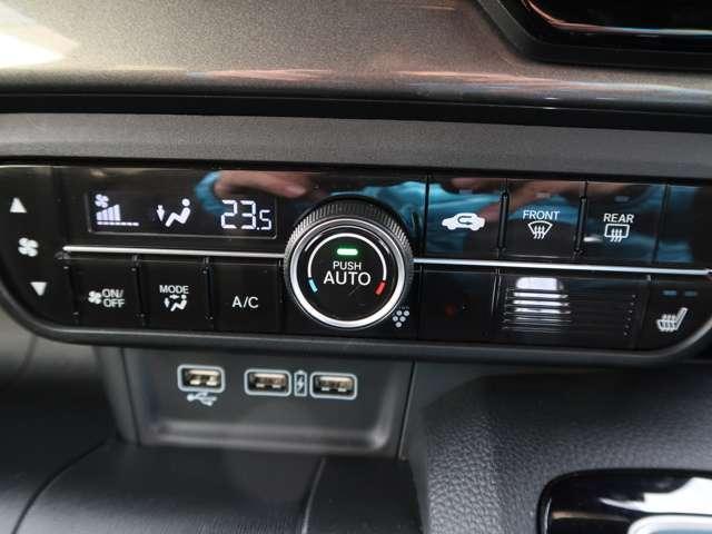 Lホンダセンシング 2年保証付 デモカー 衝突被害軽減ブレーキ 前後ドラレコ サイド&カーテンエアバッグ メモリーナビ Bカメラ フルセグTV 純正アルミ LEDヘッドライト オートライト ETC ワンオーナー車(9枚目)