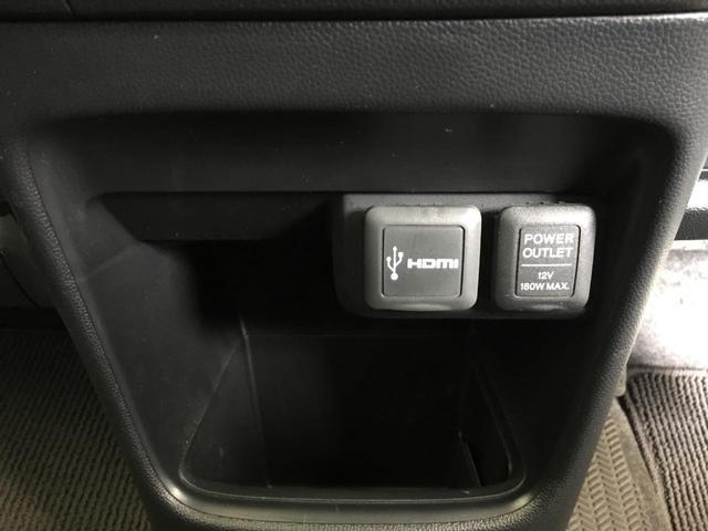 ツアラー Lパッケージ/ HID バックカメラ ETC(11枚目)