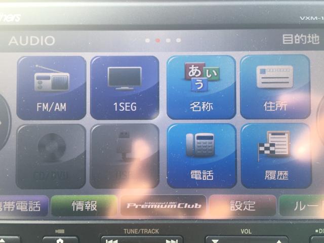 X 純正メモリナビ ワンセグ 衝突軽減装置 車線逸脱警報(4枚目)