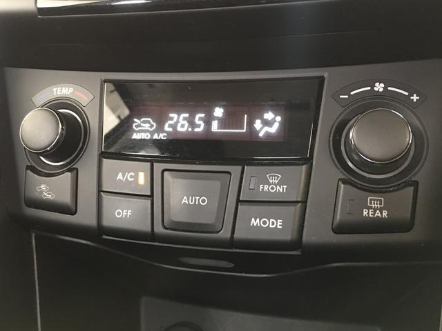 ◆◇◆安心の長期保証◆◇◆お客様とお車の安心・安全のために、長期保証もご用意しております!(有償)
