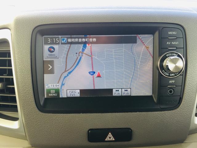 「マツダ」「フレアワゴン」「コンパクトカー」「福岡県」の中古車10