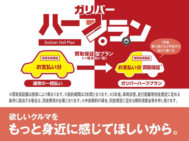 「トヨタ」「ハリアー」「SUV・クロカン」「福井県」の中古車34