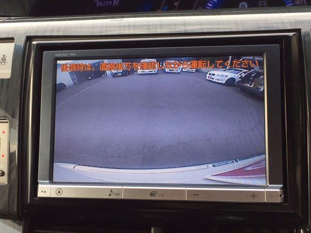アエラス HDDナビ 後席モニター バックカメラ 両側電動(3枚目)