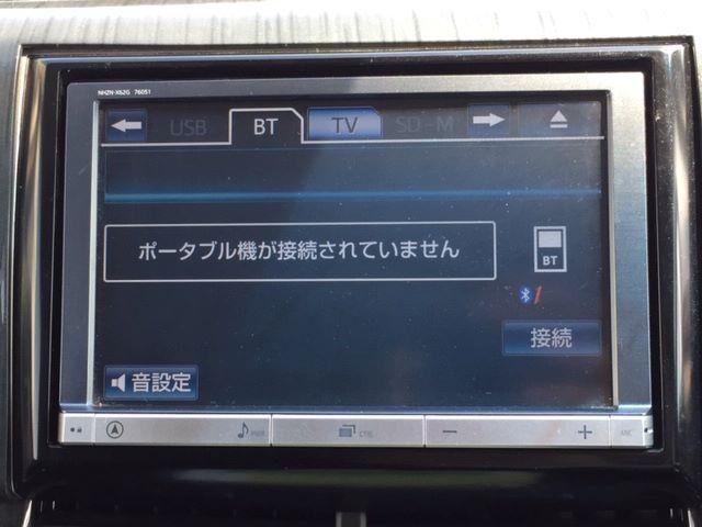アエラス HDDナビ 後席モニター バックカメラ 両側電動(4枚目)