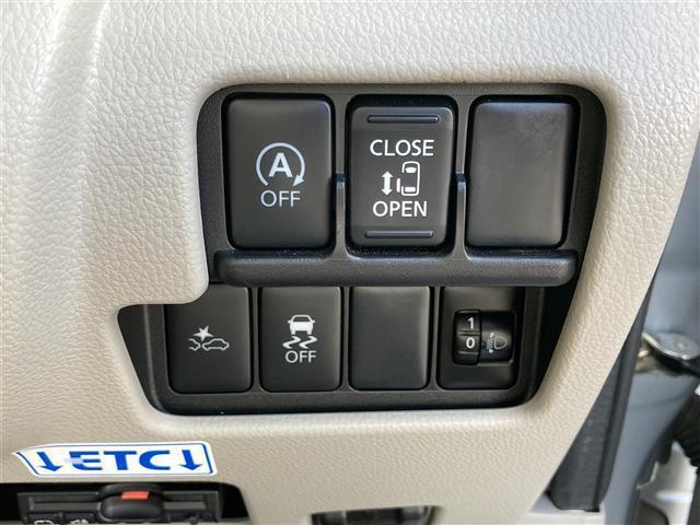 X 衝突軽減ブレーキ SDナビ ワンセグ 左パワースライド アラウンドビューモニター ヘッドライトレベライザー アイドリングストップ スマートキー フロアマット(19枚目)