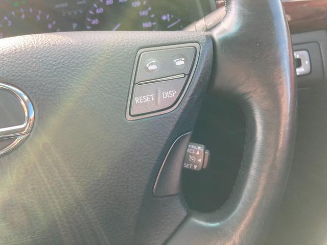 LS460 Iパッケージ 本革シート 純正HDDナビ バックカメラ 横滑り防止 コーナーセンサー ETC AFS レーダー探知機 パワーシート シートヒーター シートクーラー ステアリングヒーター フォグライト(18枚目)